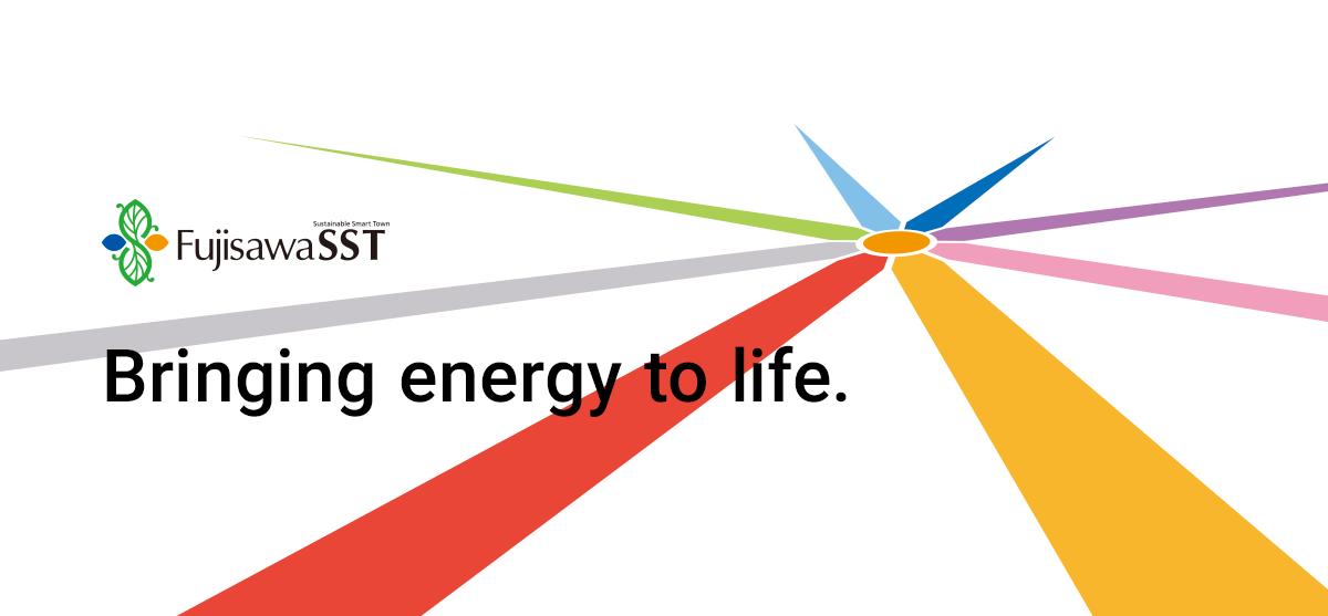 生きるエネルギーがうまれる街。